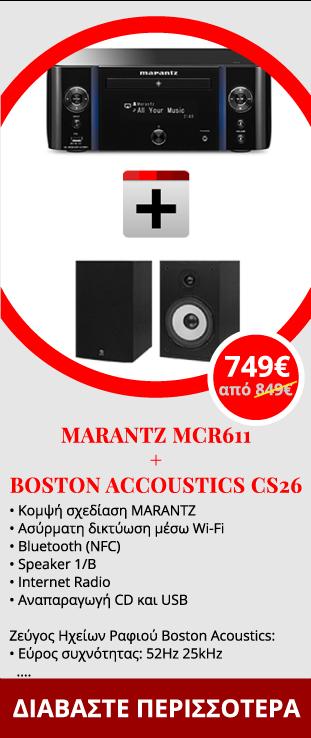 Προσφορά Marantz Melody Stream