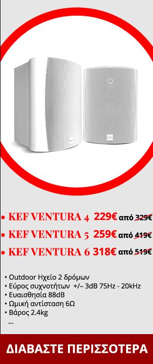 Προσφορά ηχεία KEF VENTURA